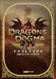 Thumbnail 1 for Dragons Dogma Official Complete Guide