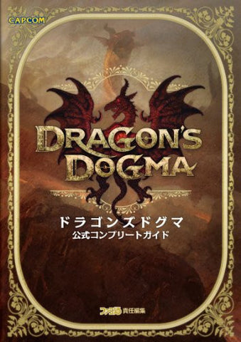 Image for Dragons Dogma Official Complete Guide