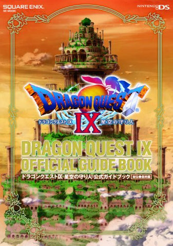 Image for Dragon Quest Ix Official Guidebook