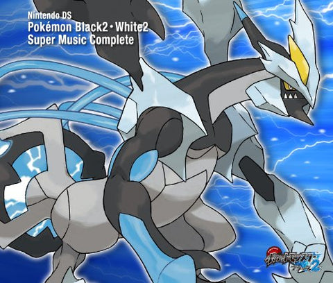 Image for Nintendo DS Pokémon Black2 - White2 Super Music Complete