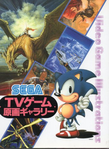Image 1 for Sega Tv Videogame Original Art Gallery Collection Book / Ss Dc Sega Genesis Arcade Etc