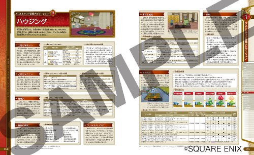 Image 3 for Dragon Quest X Official Guide Book