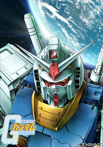 Image 6 for Mobile Suit Gundam Blu-ray Memorial Box [Limited Edition]