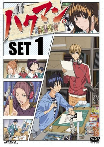 Bakuman 1st Series DVD Set 1 [Limited Pressing]
