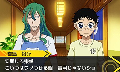 Image 8 for Yowamushi Pedal: Ashita e no High Cadence