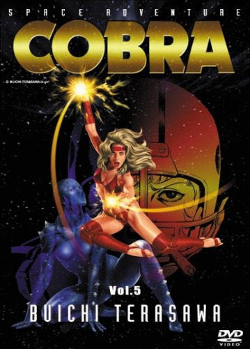 Image 1 for Space Adventure Cobra 5
