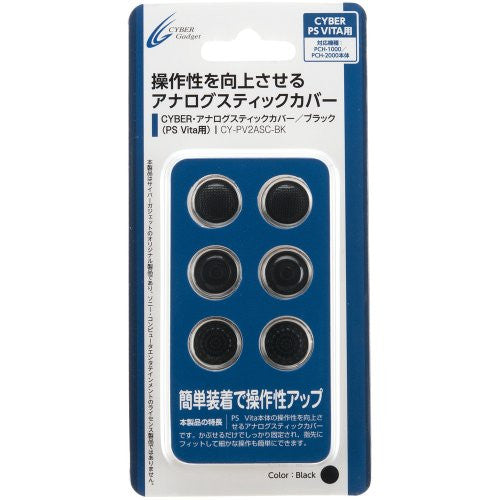 Image 1 for Analog Stick Cover for PlayStation Vita (Black)