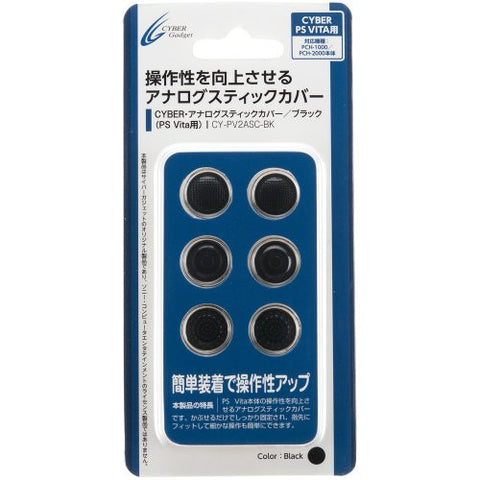 Image for Analog Stick Cover for PlayStation Vita (Black)