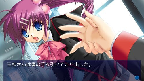 Image 3 for Little Busters! Converted Edition