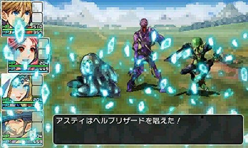 Image 4 for RPG Tsukuru Fes