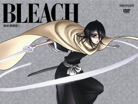 Image for Bleach Arrancar Gekito Hen 1 [DVD+CD Limited Edition]