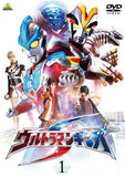Thumbnail 1 for Ultraman Ginga S Vol.1