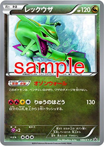 Image 2 for Pokemon Pocket Monster Card Game Illustration Collection