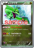 Pokemon Pocket Monster Card Game Illustration Collection - 2