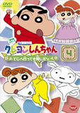 Thumbnail 2 for Crayon Shin Chan The TV Series - The 6th Season 4 Doko E Ittemo Onaji Dazo