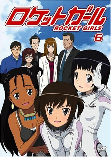 Image 1 for Rocket Girls 6
