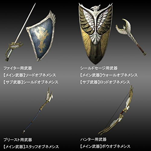 Image 3 for Dragon's Dogma Online Limited Edition