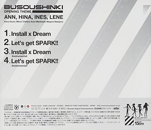 Image 2 for Install x Dream [Busou Edition]
