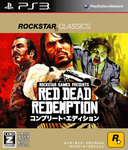 Image 1 for Red Dead Redemption: Complete Edition (PlayStation3 the Best)