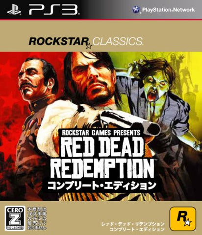 Image for Red Dead Redemption: Complete Edition (PlayStation3 the Best)