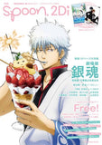 Thumbnail 1 for Bessatsu Spoon #39 2 Di Gintama The Movie Free! Japanese Anime Magazine W/Poster