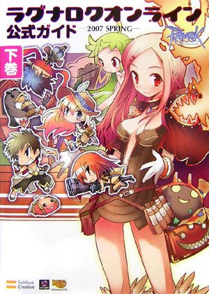Image 1 for Ragnarok Online Formal Guide 2007 Spring Vol.2