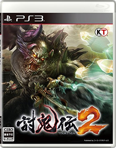Image for Toukiden 2
