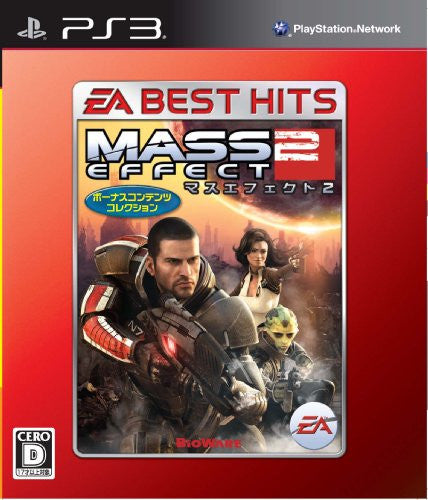 Image 1 for Mass Effect 2 (Bonus Contents Collection) [EA Best Hits Version]