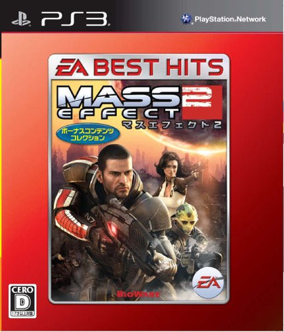 Image for Mass Effect 2 (Bonus Contents Collection) [EA Best Hits Version]
