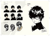 Persona 5 Official Artbook - 5