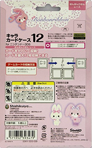 Image 2 for 3DS Character Card Case 12 (Bonbonribbon Lace)