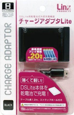 Image for Charge Adapter Lite (Black)