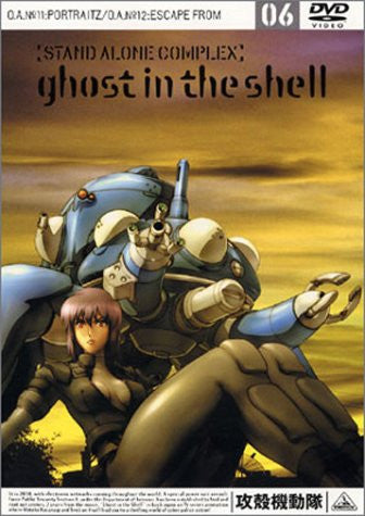 Image 1 for Ghost in the Shell: Stand Alone Complex 06