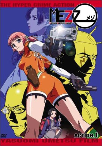 Image for Mezzo - Danger Service Agency Action 1 [Limited Edition]