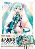 Thumbnail 2 for Hatsune Miku Project Diva Master Book / Psp