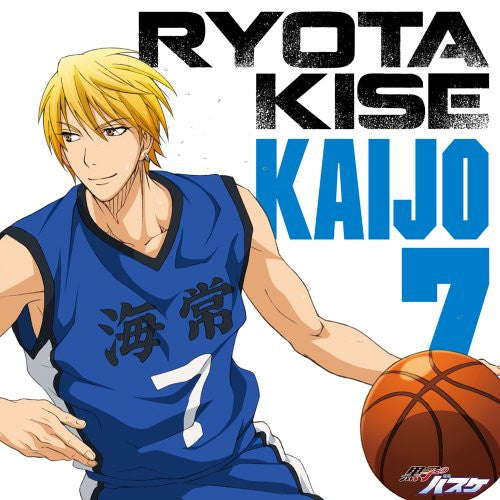 Image 1 for THE BASKETBALL WHICH KUROKO PLAYS. CHARACTER SONGS SOLO SERIES Vol.3 / RYOTA KISE (CV: Ryohei Kimura)