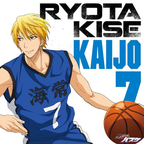 Image for THE BASKETBALL WHICH KUROKO PLAYS. CHARACTER SONGS SOLO SERIES Vol.3 / RYOTA KISE (CV: Ryohei Kimura)