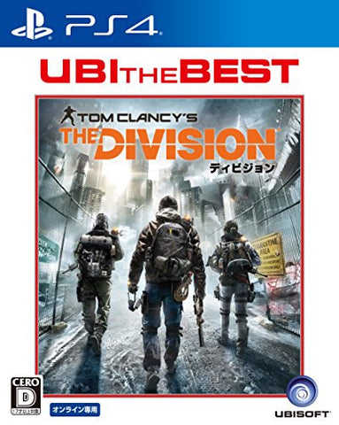 Image for Tom Clancy's: The Division (UBI the Best)