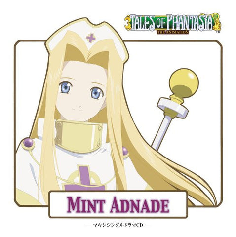 Image for Tales of Phantasia THE ANIMATION ~ Mint Adnade