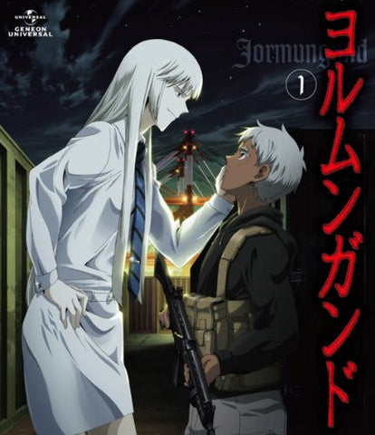Image for Jormungand 1