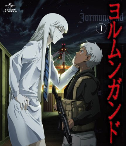 Image 2 for Jormungandr Vol.1 [DVD+CD Limited Edition]