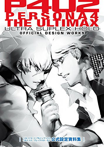Image 1 for P4 U2   Persona 4: Ultimax Ultra Suplex Hold   Design Works