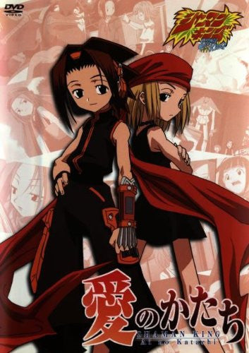 Image 1 for Shaman King - Ai no Katachi