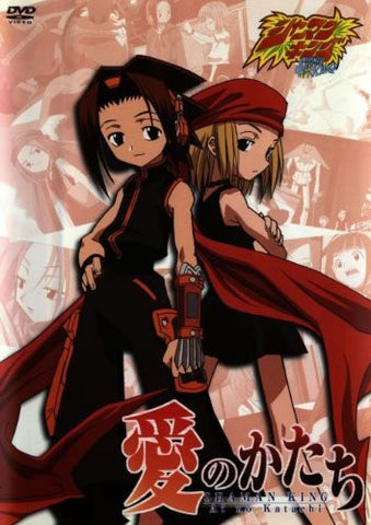 Image for Shaman King - Ai no Katachi