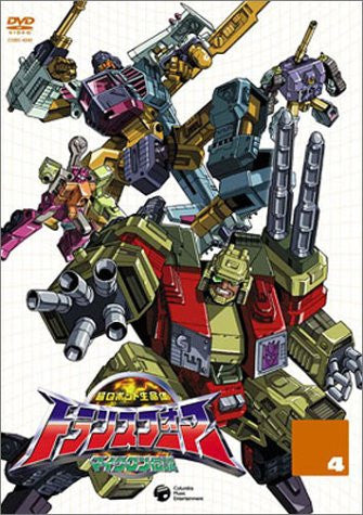 Image 1 for Transformers: The Micron Legend 4