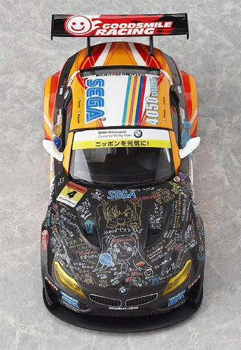 Image 4 for GOOD SMILE Racing - Project Mirai - Vocaloid - Hatsune Miku - Itasha - Project Mirai BMW 2012 - 1/32 - Second Leg Fuji ver. (Good Smile Company)