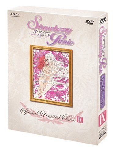 Image 1 for Strawberry Panic Special Limited Box IX [Limited Edition]
