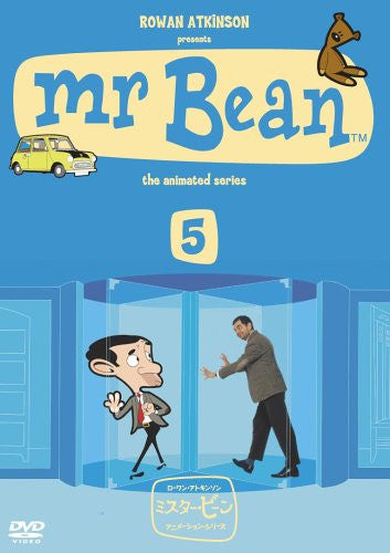 Image 1 for Mr. Bean Animated Series Vol.5