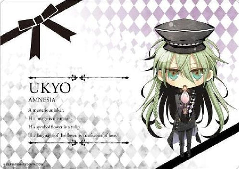 Image for Amnesia - Ukyou - Mousepad - 5 (Gift)