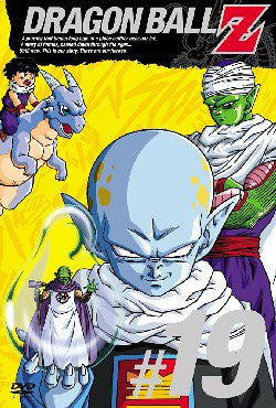 Image for Dragon Ball Z Vol.19